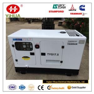 EPA YanmarおよびStamfordの16kw/20kVA防音の無声ディーゼル発電機