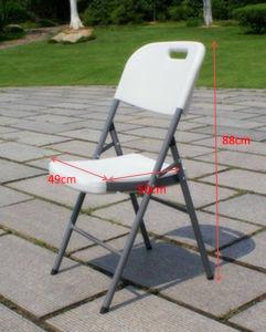 Blanco de plástico de HDPE barato comedor de banquetes silla portátil plegable
