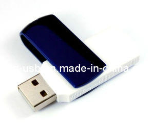 Поворотное устройство USB Flash Disk (HXQ-R024)