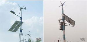 Hawt/turbina di vento orizzontale di asse/generatore a magnete permanente di Maglev