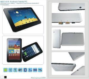 7''tablet PC, Allfunctional, sua melhor opção