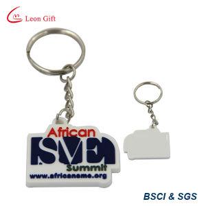싼 선물을%s 관례에 의하여 돋을새김되는 로고 PVC Keychain
