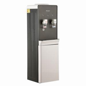 Ylr2-84b dispensador de agua con refrigerador