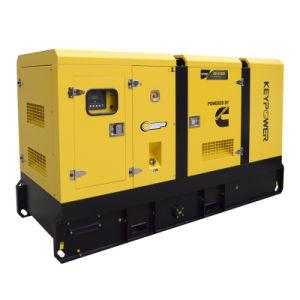노란 색깔 세륨 ISO를 가진 디젤 엔진 발전기 Cummins Engine 50Hz 침묵하는 디젤 엔진 발전기