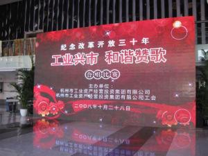 Location de l'intérieur plein écran à affichage LED de couleur pour l'événement de musique