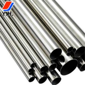 Rijke Hoogste Kwaliteit 317 van de Ervaring A249 het Buizenstelsel van het Roestvrij staal voor Warmtewisselaar