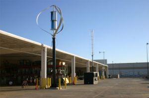 Гибридная система солнечной энергии ветра для зарядной станции для автомобилей с электроприводом