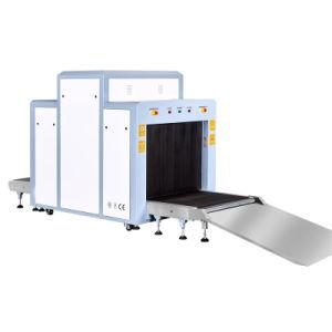 機密保護のX線の荷物のスキャンナー機械
