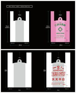 고속 쇼핑 기계를 만드는 플라스틱 t-셔츠 부대