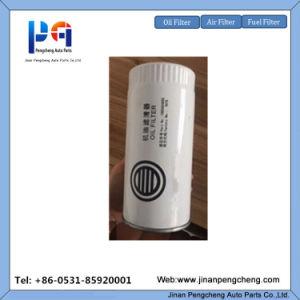 Filtro de Óleo para Motor Diesel Weichai 100424655