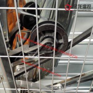 家禽の家のための振られた低下ハンマーの換気扇または換気の換気扇
