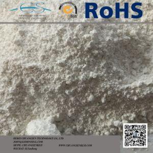 Пигмент марки каолин поставщика в Китае (calcined каолин/мойки каолин)