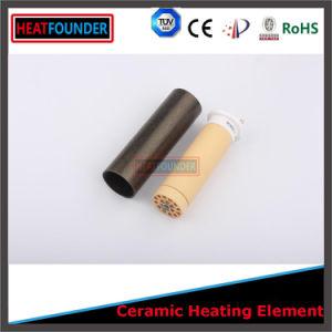 暖房のコア陶磁器の発熱体