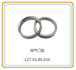 127.03.80.03는 배출 벨브 실린더 해드 Shengdong 상표를 분해한다