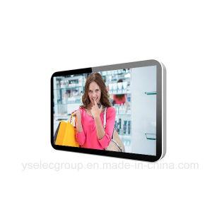 Yashiの表示を広告するビデオ壁の台紙の表示タッチ画面LCD