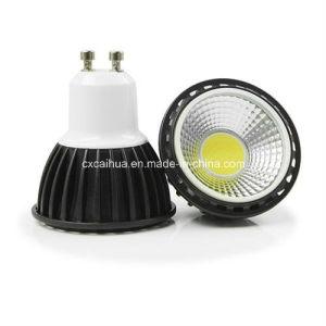 5W E27 Aluminium Hosing COB LED Spotlight