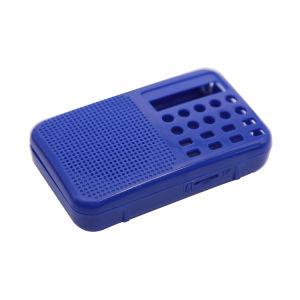 Пластиковые формы для радио