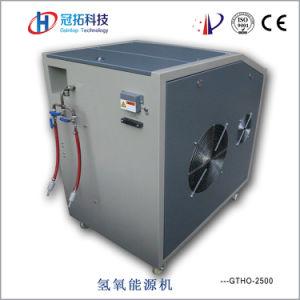 Generatore economizzatore d'energia dell'idrogeno di Hho Oxy di combustione della caldaia delle unità dell'idrogeno