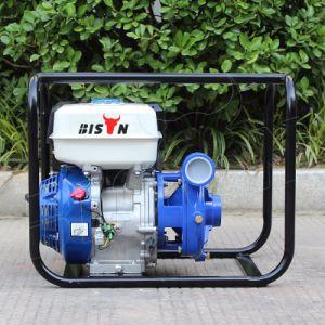 バイソン198mmのインペラー2インチの高さの圧力水ポンプ
