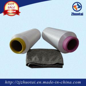 4050 Plus de nylon polyester Heather grey melange des fils pour le tricotage