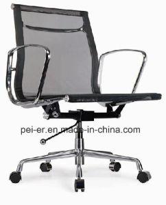 オフィスの訪問者のEamesの旋回装置タスクの網の椅子(B03)