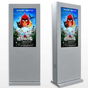 32-84 Zoll LCD-Monitor-Allwetter- im Freienfernsehen, das LCD-Bildschirmanzeige bekanntmacht