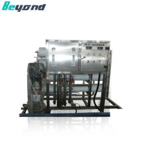 Авто промышленных отходов/чистой воды оборудование для обработки данных