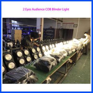 LEDの視覚を妨げるものの劇場ライト2*100W聴衆の穂軸ランプ