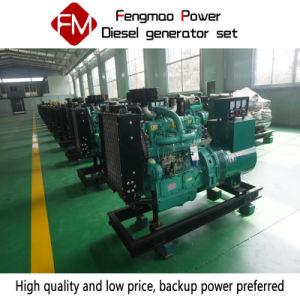 Завод в режиме ожидания полного отключения Китая Weifang 40квт/50 ква дизельные генераторные установки стандартной конфигурации