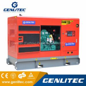 Leiser elektrischer Generator des Factroy Preis-20kw/25kVA Cummins Engine