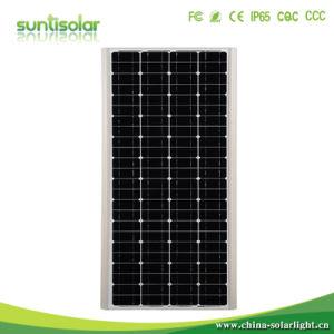無線スマートな120W太陽LEDの統合された街灯