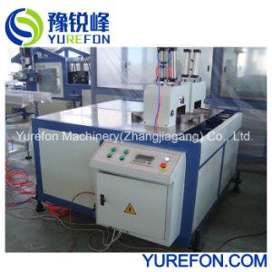 16~63mm tubo de PVC doble que la maquinaria de la línea de extrusión