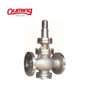 Valvola registrabile dell'acqua di rilievo di pressione idraulica della flangia