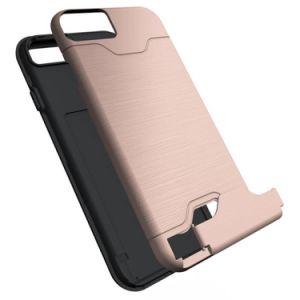 Fabrik Wholesales Telefon-Kästen des Einbauschlitz-2in1 für iPhone 7/8