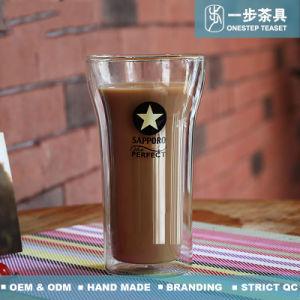 Resistente ao calor xícara de café de vidro de parede dupla