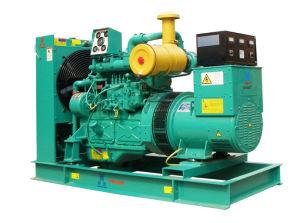 1500rpm&1800rpm Standby Cummins 65kVA Diesel Generator