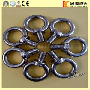 Edelstahl-anhebende Augen-Schrauben des China-Lieferanten-DIN580