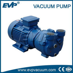 2BV Liquid Ring Vacuum Pumps (2BVシリーズ)