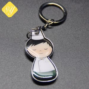 China Fornecedor Metal branco Personalizado Bonitinha Chaveiro para Dom