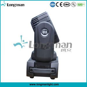 とがったビーム200 15W LEDプロ軽い移動ヘッド