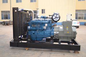 Открытого типа дизельного/электрические/мощность 300 квт генераторной установки