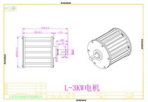 alternador inferior del generador de imán permanente de la revolución por minuto de 3kw 96V/120V