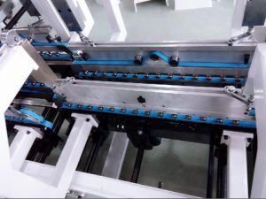 آليّة عادية سرعة لبن صندوق [بكينغ مشن] ([غك-650ك])