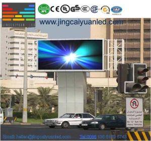 A todo color de alto rendimiento de la pantalla LED Piscina P5