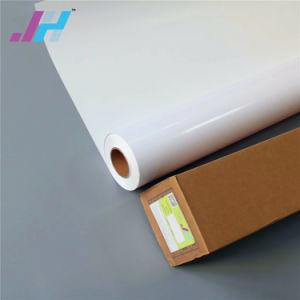 デジタル印刷のための220GSM写真のペーパー