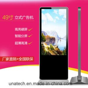 Sol intérieur Totem horizontal/vertical permanent kiosque WiFi TFT LCD signe de la vidéo numérique Moniteur Écran LED Media Player