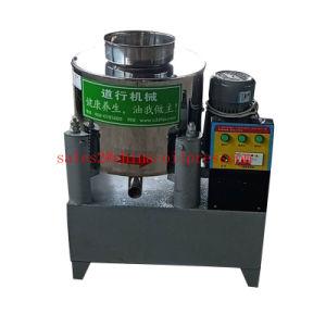料理油の浄化の遠心分離機フィルター機械