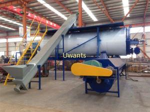 産業廃棄物の肉および骨の加工ライン機械