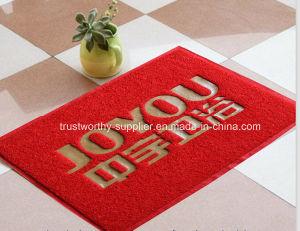 Вышитая площадь в контуре заземления PVC с ковром