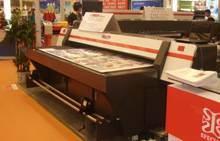 Digital-Flachbettdrucker (WT-F2650)